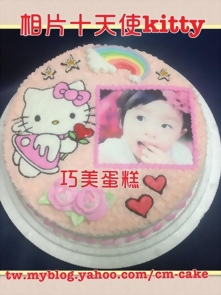 相片+天使KITTY造型蛋糕
