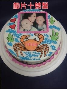相片+螃蟹造型蛋糕
