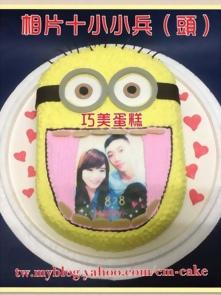 相片+小小兵(頭)造型蛋糕