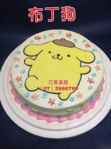 布丁狗造型蛋糕