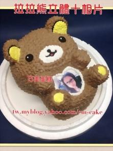 相片+拉拉熊立體造型蛋糕