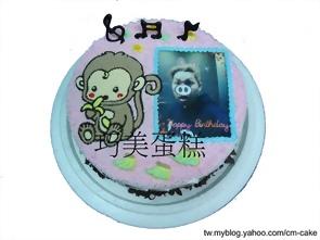 相片+猴子吃香蕉造型蛋糕