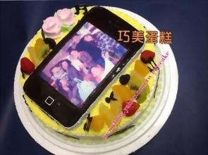 相片+iphone5造型蛋糕