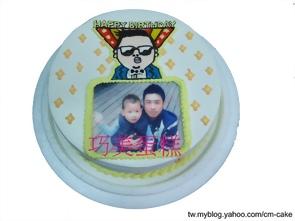 相片+江南大叔造型蛋糕