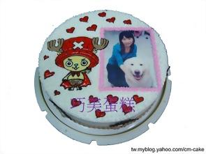 相片+可愛喬巴造型蛋糕