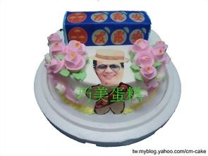 相片+友露安造型蛋糕