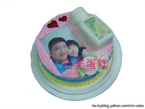 相片+營養食品造型蛋糕