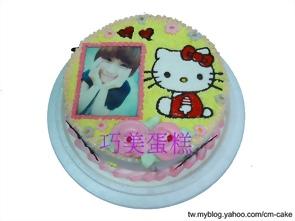 相片+側坐kitty造型蛋糕