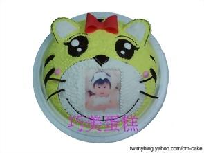 相片+小花造型蛋糕