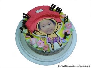 相片+喬巴造型蛋糕