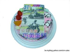 相片+壹周刊造型蛋糕