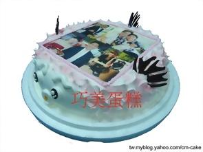 相片+魚造型蛋糕