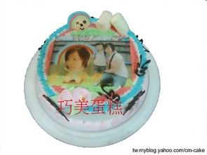 open將+相片造型蛋糕