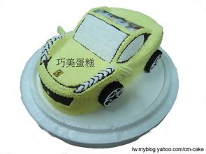 相片+法拉利汽車造型蛋糕