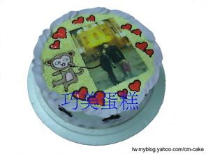 相片+猴子造型蛋糕