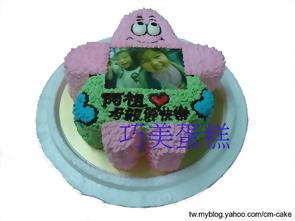 相片+派大星造型蛋糕