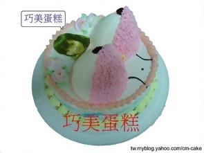 相片+情趣雙峰造型蛋糕