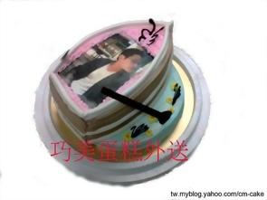 相片+划船造型蛋糕