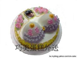 相片+情趣胸部造型蛋糕