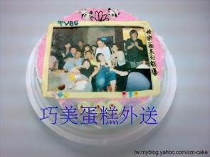 電視造型相片蛋糕
