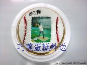 棒球+相片蛋糕