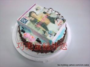 相片+雜誌造型蛋糕
