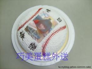 棒球造型相片蛋糕