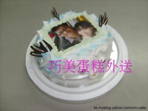 河豚造型相片蛋糕