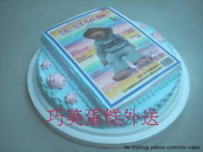 雜誌造型相片蛋糕