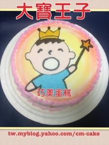 大寶王子造型蛋糕