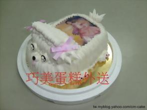 相片+造型蛋糕