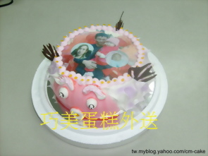 淘氣河豚相片蛋糕