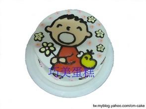 大寶造型蛋糕