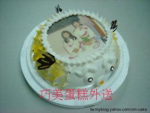 河豚造型的相片蛋糕