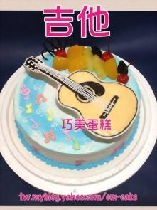 吉他造型蛋糕 (2)
