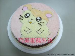 哈姆太郎造型蛋糕