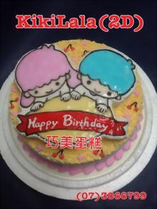 雙子星2D造型蛋糕