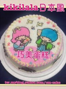 KIKILALA日本風造型蛋糕