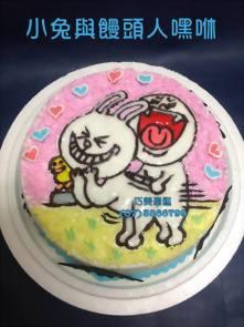 兔兔與饅頭人嘿咻造型蛋糕