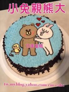 小兔親熊大造型蛋糕