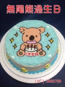 無尾熊過生日卡通造型蛋糕