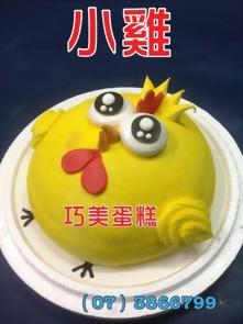 小雞造型蛋糕