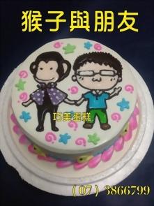 猴子與朋友造型蛋糕