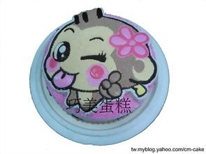 花猴子2D造型蛋糕
