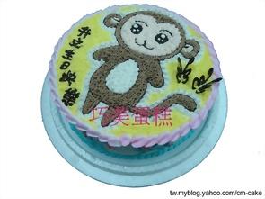 男生猴子造型蛋糕