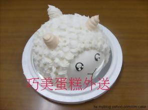小綿羊造型蛋糕