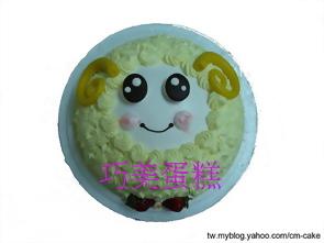 羊咩咩造型蛋糕