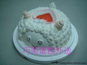 愛心綿羊造型蛋糕