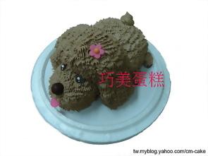 紅貴賓狗造型蛋糕
