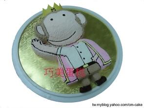 16吋馬x國際洋行猴子造型蛋糕